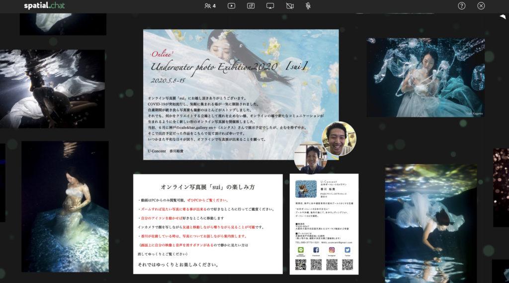 スクリーンショット 2020-05-08 9.32.16